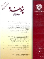تصویر صفحه خانگی مجله